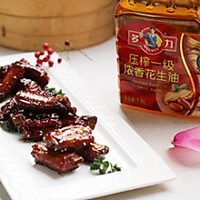 酸甜酥口的上海本帮特色菜--「金牌本帮糖醋排骨」