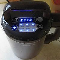 #九阳豆浆机#红枣豆浆的做法图解5