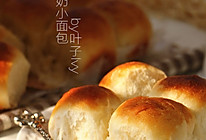 健康无油酸奶面包的做法