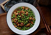 毛豆炒鸡丁的做法