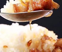 电饭煲就能搞定卤肉饭,你真的不心动吗?的做法