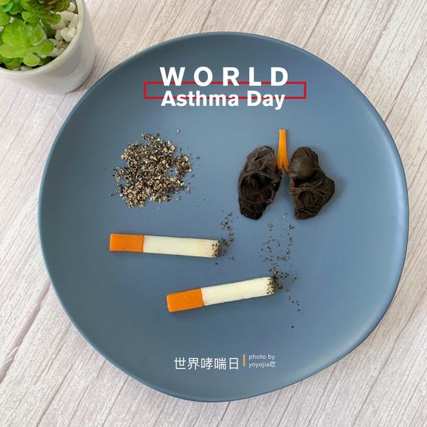 创意儿童早餐【世界哮喘日】的做法