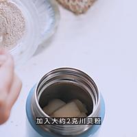 川贝枸杞冰糖雪梨汤的做法图解5