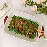 快手烤韭菜#花10分钟,做一道菜!#的做法图解7
