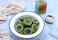 苦瓜紫薯圈的做法