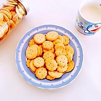 家庭版小奇福饼干的做法图解10