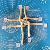 绣球馒头(详细步骤分解版)的做法图解8