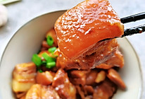招牌红烧肉|不炒糖色超简单|宴客家常都喜欢#肉食主义狂欢#的做法