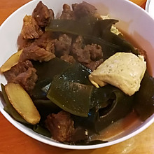 海带豆腐炖牛肉