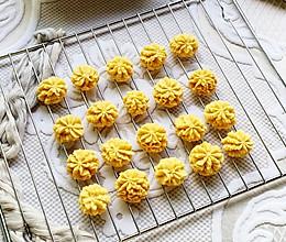#我们约饭吧#酥到掉渣❗️奶香浓郁的网红珍尼曲奇的做法
