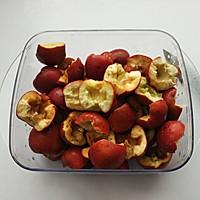 果丹皮#爱的暖胃季—美的智能破壁料理机#的做法图解1