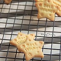 祝福饼干的做法图解14