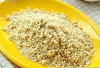 自制坚果补钙粉的做法