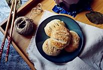 植物油版老婆饼#KitchenAid的美食故事#的做法