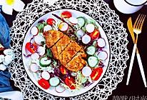 #一人一道拿手菜#快手减脂鸡胸肉田园沙拉的做法
