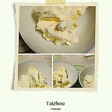 自制奶油奶酪(超简单哦!)