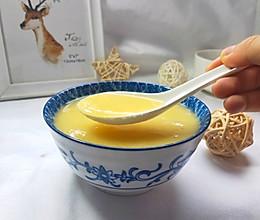 #夏天冰品不能少!#玉米面这样煮粥不仅营养喝还节约时间的做法