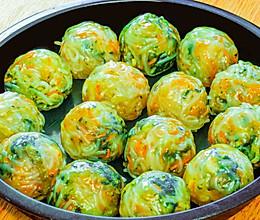 #我要上首焦#【蔬菜丸子】的做法