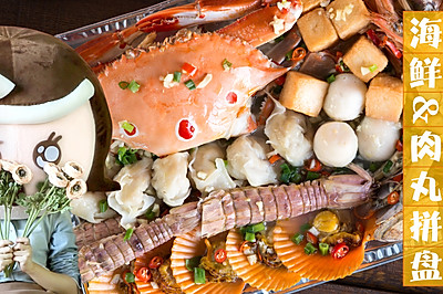 蒜蓉海鲜拼盘
