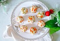 春天气息的杂蔬小饭团:宝宝辅食营养食谱菜谱的做法