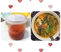 【自制番茄酱】➕低碳番茄牛肉汤的做法