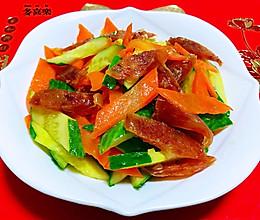 #元宵节美食大赏#黄瓜胡萝卜炒腊肠的做法