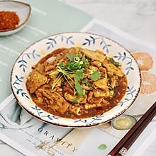 #快手又营养,我家的冬日必备菜品#麻辣蒜香包浆豆腐