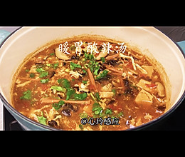 天冷了,来一锅暖心又暖胃的酸辣汤太幸福了的做法