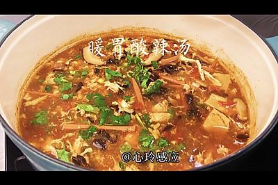 天冷了,来一锅暖心又暖胃的酸辣汤太幸福了