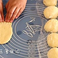 香喷喷的肉松面包#长帝烘焙节(刚柔阁)#的做法图解4