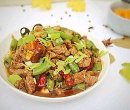 尖椒牛肉–根本停不下来的做法