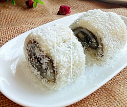 【黑芝麻椰蓉糯米卷】——软糯香甜,再也不想吃外面买的了的做法