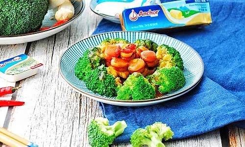 黄油时蔬杏鲍菇#安佳幸福家常菜#的做法