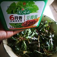 舌尖上的春天2~曲麻菜蘸酱的做法图解1