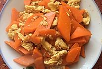 胡萝卜炒蛋的做法