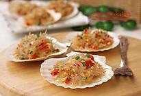 剁椒蒜蓉烤扇贝的做法