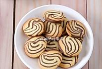 大理石曲奇饼干的做法