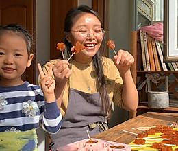 秋梨膏棒棒糖的做法