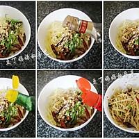 【凉拌土豆丝】——夏日极棒的开味小菜的做法图解4