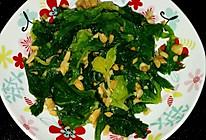 芹菜叶花生碎的做法