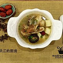 淮山筒骨汤