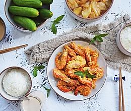 「咸蛋黄焗虾」咸蛋黄的美味,虾知道!的做法