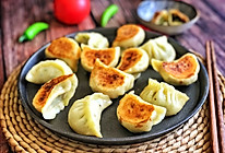 #肉食者联盟#煎饺子的做法