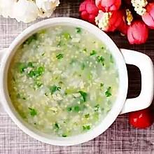 (健脾养胃补钙的)银鱼蔬菜双色粥(宝宝辅食)