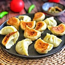 #肉食者联盟#煎饺子