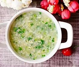 (健脾养胃补钙的)银鱼蔬菜双色粥(宝宝辅食)的做法