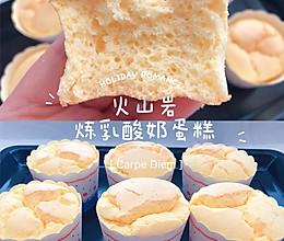 火山岩纸杯蛋糕| 无油低糖超细腻的做法