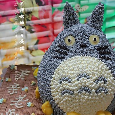 多多洛多多洛~~立体龙猫奶油生日蛋糕(龙猫成型过程详解)