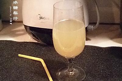 之冰糖梨汁#美的原汁机WJS1251E#