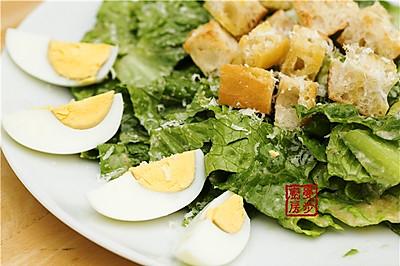 【曼步厨房】沙拉之王 - 凯撒沙拉